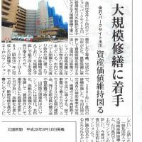 280810 北國 P.S玉川